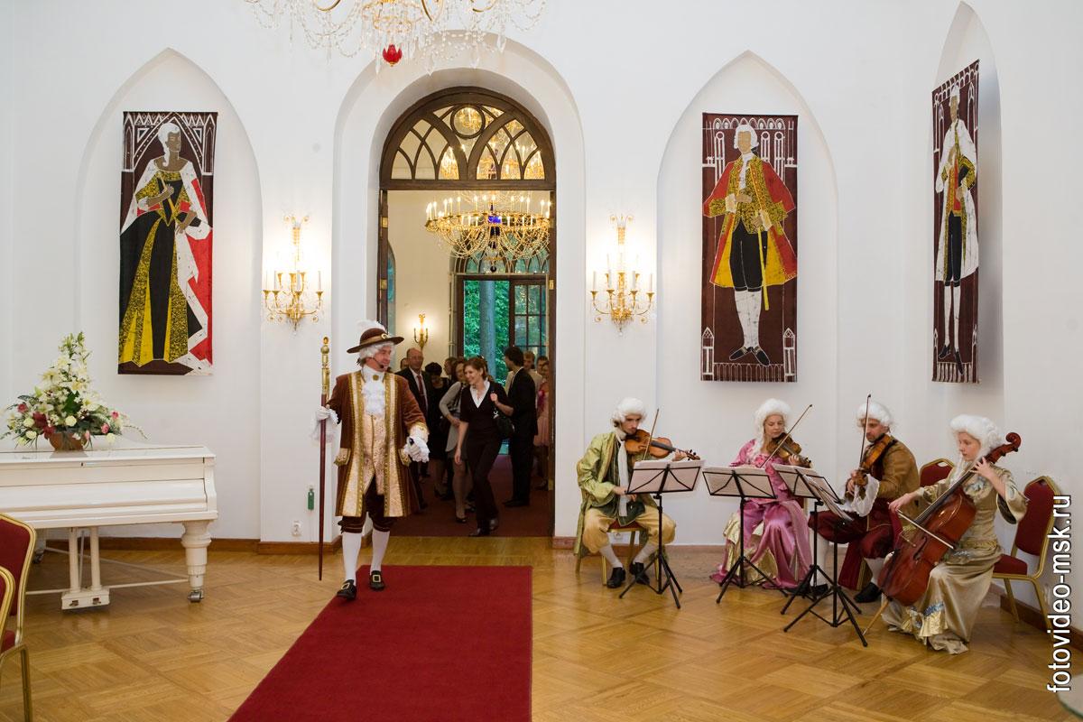 Царицынский отдел загс (россия, москва) фото
