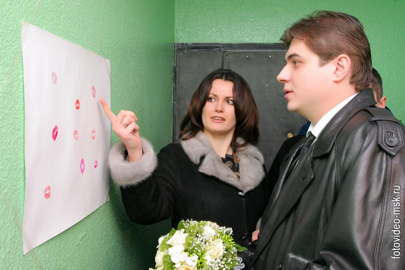 Конкурс на выкуп невесты с губами в стихах